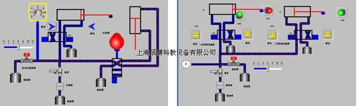 plc主机模块(三菱) fx1s-20mr